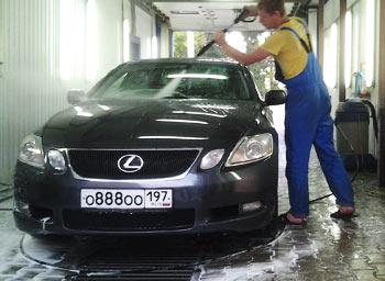 Автомойка на Курской